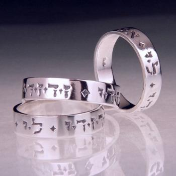 Ani L'Dodi Ring - Sterling Silver
