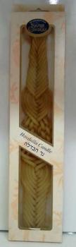 Havdalah Beeswax 12 Wick Candle