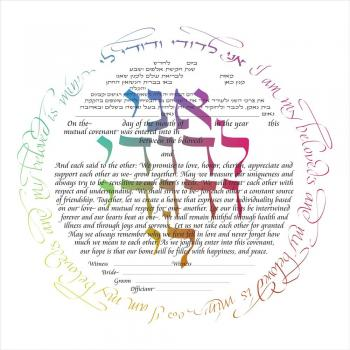 I am My Beloved's Circle Ketubah in Rainbow