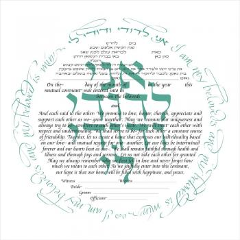 I am My Beloved's Circle Ketubah in Teal