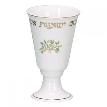 Tree of Life Elijah Cup by Betsy Teutsch - Ceramic