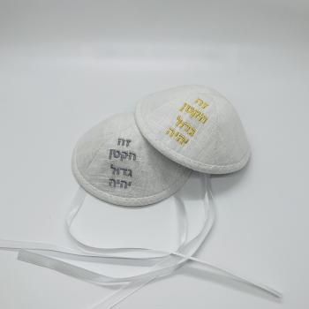 Brit milah linen embroidered baby kippah with laces. L