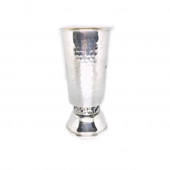 Jerusalem Hammered Sterling Silver Goblet