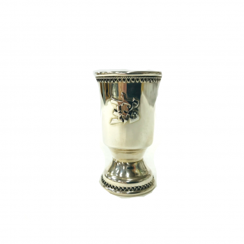 Yeled Tov Sterling Silver Goblet N72B