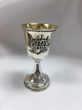 Yeldah Tovah - Sterling Silver