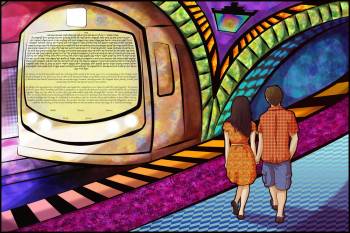The IRT Today Ketubah