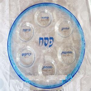 Ocean Glass Seder Plate - Glass