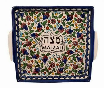 Jerusalem Pottery Matza Plate - Ceramic