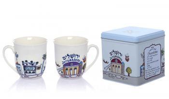 Jerusalem City Scenes Mug