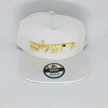 Jerusalem of Gold Hat