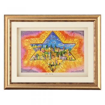 Jerusalem Star 3D Framed