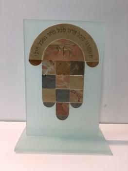 Hamsa Jerusalem Stone Home Blessing