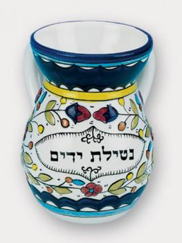 Jerusalem Pottery Hand Washing Cup