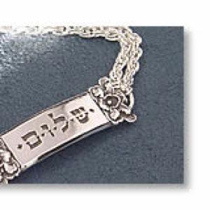 Shalom Bracelet - Sterling Silver