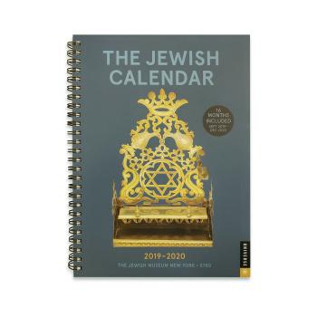The Jewish Museum 2020 16-Month Engagement Calendar