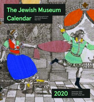 The Jewish Museum 2020 16-Month Wall Calendar
