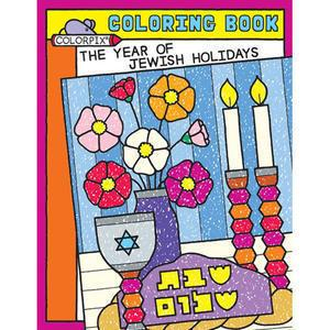 The Year of the Jewish Holidays - Holiday Books