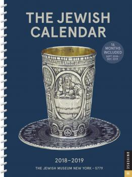 The Jewish 2018-2019 Engagement Calendar: Jewish Year 5779 16-Month Calendar Calendar