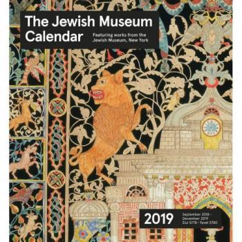 The Jewish Museum Calendar 2019 Calendar – Wall Calendar