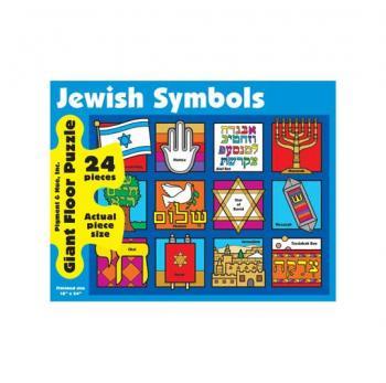 Jewish Symbols Puzzle