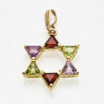 Rainbow Star of David - 14kt Yellow Gold