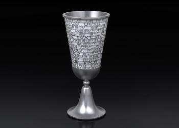 Prayer's Text Kiddush Cup