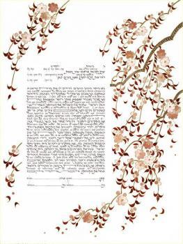 Falling Blossoms Ketubah
