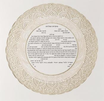 Chantilly Papercut Ketubah