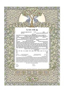 Peacocks Ketubah