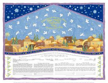 Celestial Jerusalem Ketubah