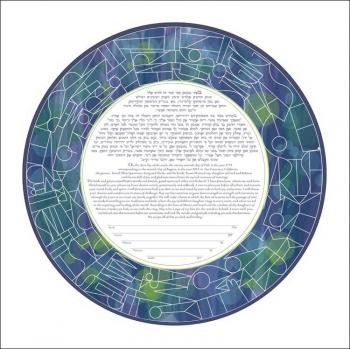 Arise My Love Ketubah - River
