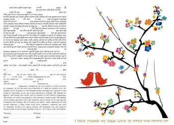 First Love Ketubah