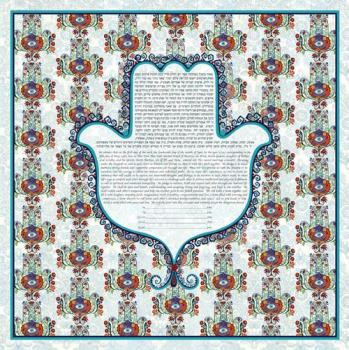 In Safe Hands Ketubah