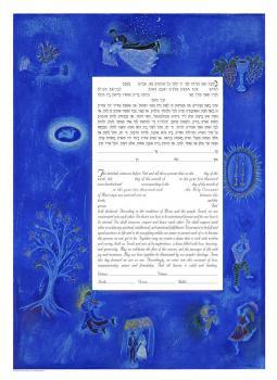 Blue Chagall Ketubah