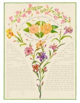 Bouquet Ketubah