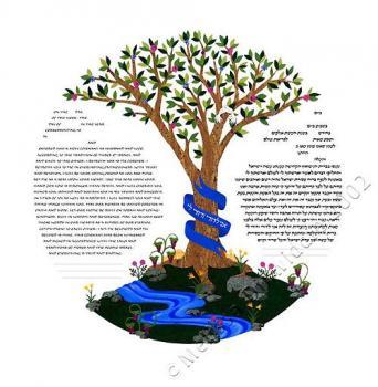 Round Tree of Life Blue Ketubah
