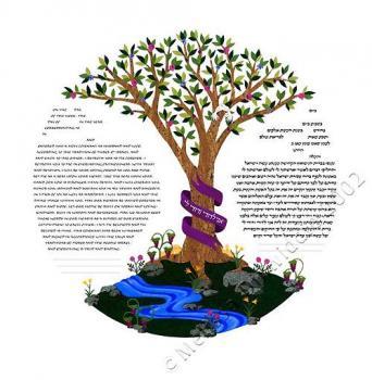 Round Tree of Life Purple Ketubah