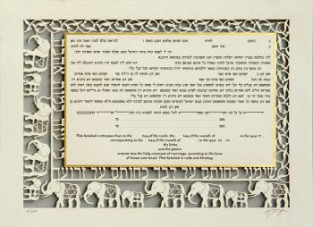 Small - Elephants Ketubah, No Backing