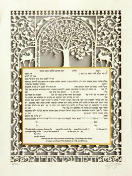Small - Four Seasons Ketubah, No Backing