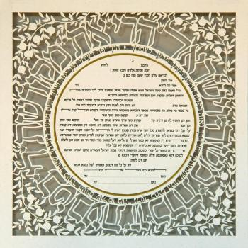 Small - Ring Ketubah, No Backing -