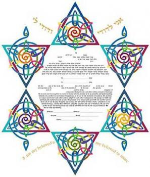 Star of Joy Ketubah