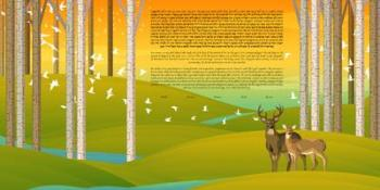 The Birch Keepers Ketubah