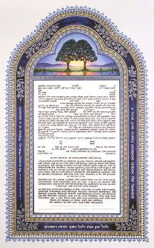 Blue Dawn Silver Edition Ketubah