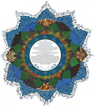 Children of the Sun Square Ketubah