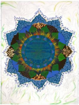 Children of the Sun Blue Ketubah