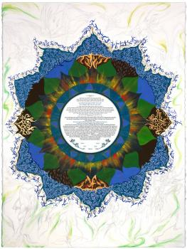 Children of the Sun White Ketubah