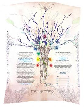 Creation-Life-Energy Ketubah
