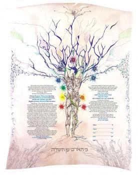 Creation-Life-Energy Ketubah