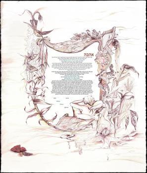 Eden - The Stone of Timna Ketubah