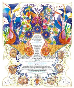 Kabbala Tree of Life Ketubah